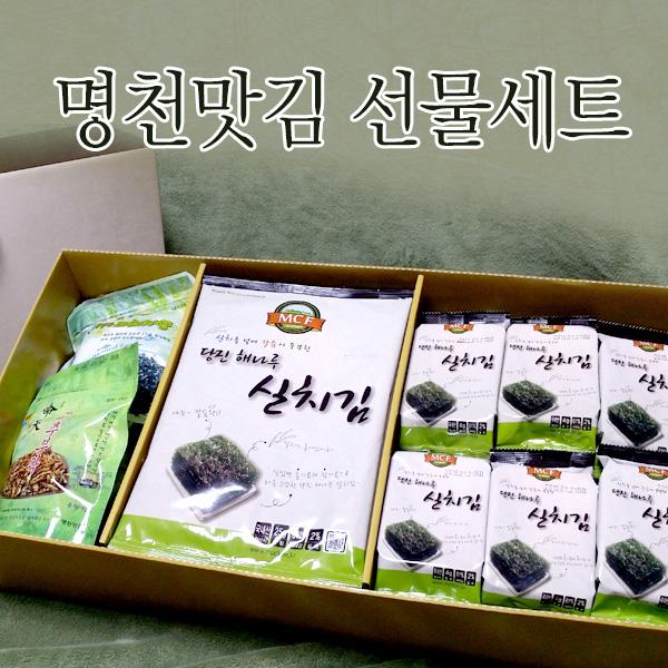 명천맛김 / 당진시 / 해나루 명품세트 (실치김10봉, 도시락김18봉, 고추부각2봉, 파래자반2봉)