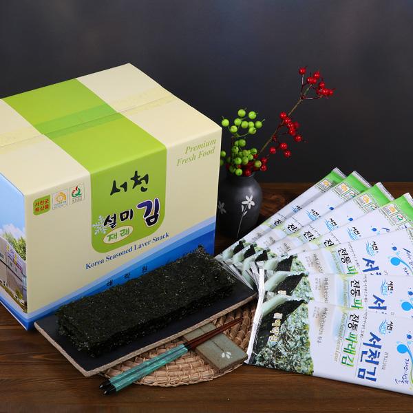 해락원/서천설미 파래김(반절김)/5매 40봉