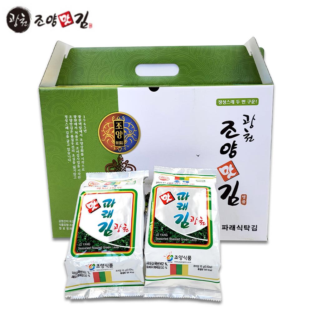 광천조양식품/광천조양맛김/광천김/HACCP인증/파래식탁김15g(9절28매)×16봉지