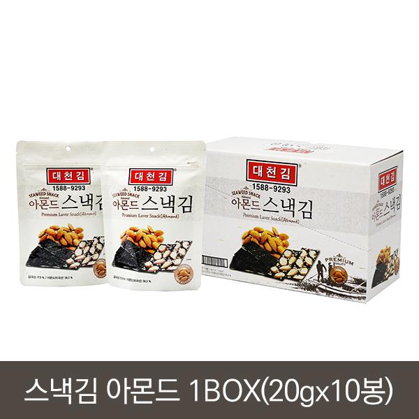 대천해삼영어조합법인 / 보령시 / 스낵김아몬드 30gx10봉