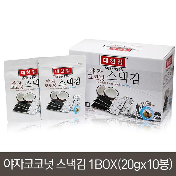 대천해삼영어조합법인 / 보령시 / 스낵김코코넛 30gx10봉
