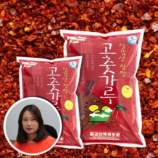 칠갑산백곡농원 / 2017년 국내산 햇고춧가루 / 아주매운맛 400g/800g