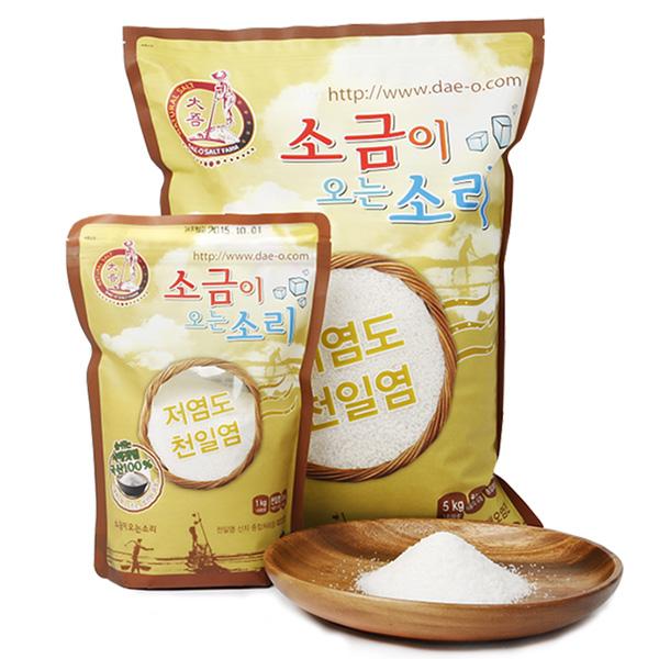 소금이오는소리/서산/알뜰선물세트/굵은소금5kg+고운소금1kg