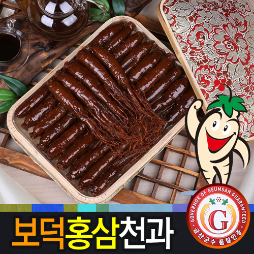보덕식품 / 금산 / 4-5년근수삼 / 홍삼천과(선물형) / 보자기 / 2kg