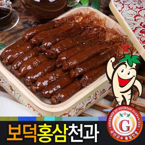 보덕식품 / 금산 / 4-5년근수삼 / 홍삼천과(선물형) / 보자기 / 900g