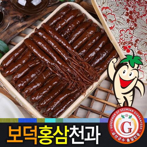 보덕식품 / 금산 / 4-5년근홍삼 / 홍삼천과(선물형) 보자기 1.5kg